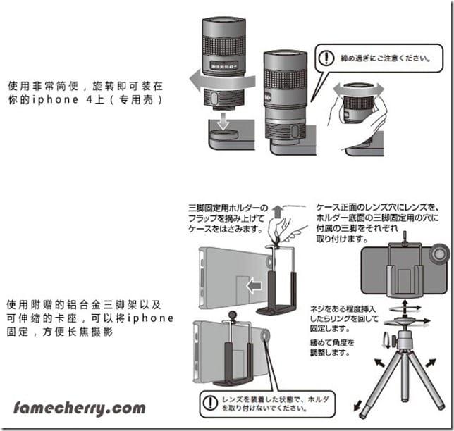 Iphone 8 x Zoom Lens 17