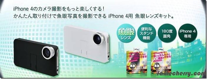 Iphone Wide Angle Macro And Firsheye 13