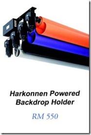 harkonnen-catalogue-finalize-icon