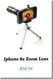 Iphone 8x telezoom lens3 iPhone Fashionista