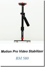 ace-cata-motion-pro