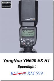 yn-600-ex-rt