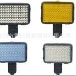 In Malaysia NOW : Sparta II 160 Dual Color Led Light