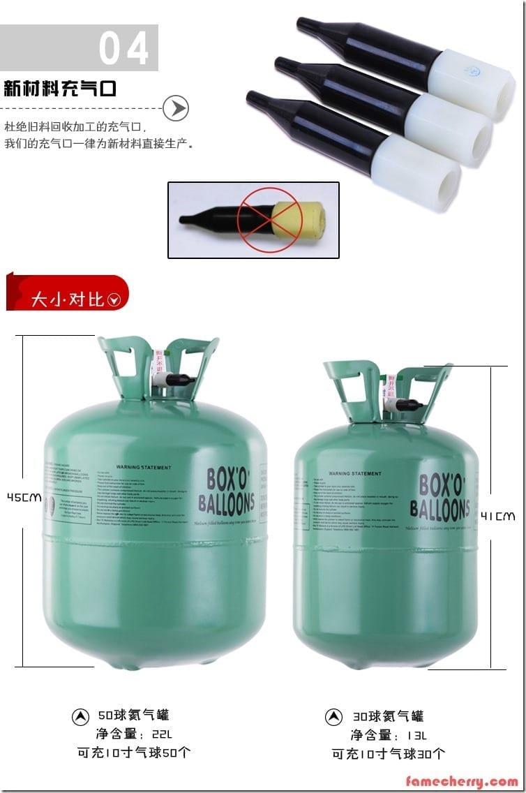 Helium Gas Malaysia : Portable Helium Gas Tank ( 22 Litres )