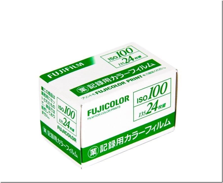 Fujicolor Industrial 100 Fresh Film Malaysia