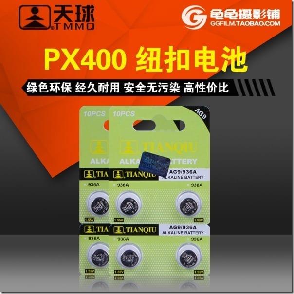 PX 400 ( AG9 / 936A ) Malaysia