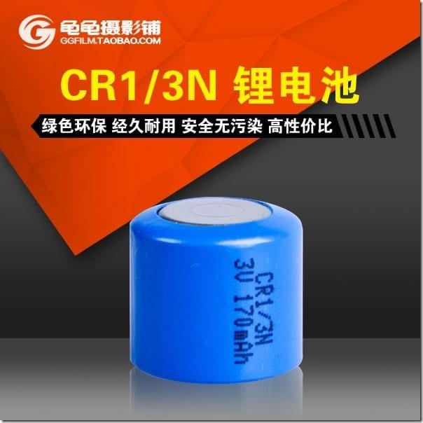 CR1/3N 3V Battery Malaysia