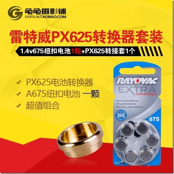 PX 625 Rayovac 1.35V Malaysia