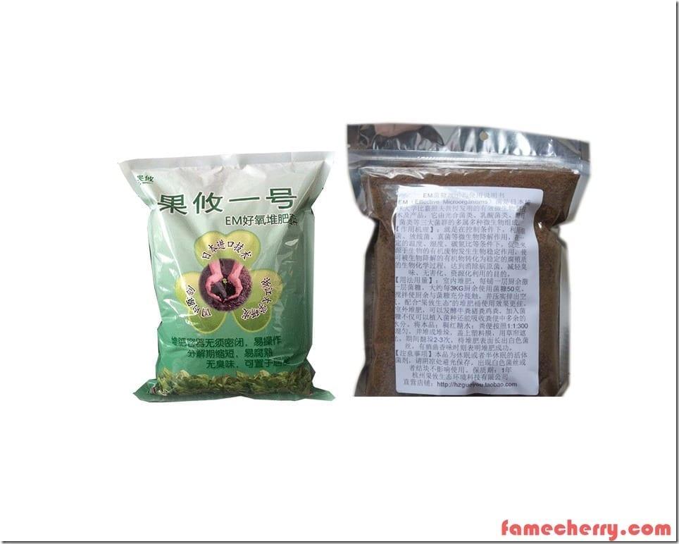 EM Ready Mix Bokashi Powder 950g Malaysia