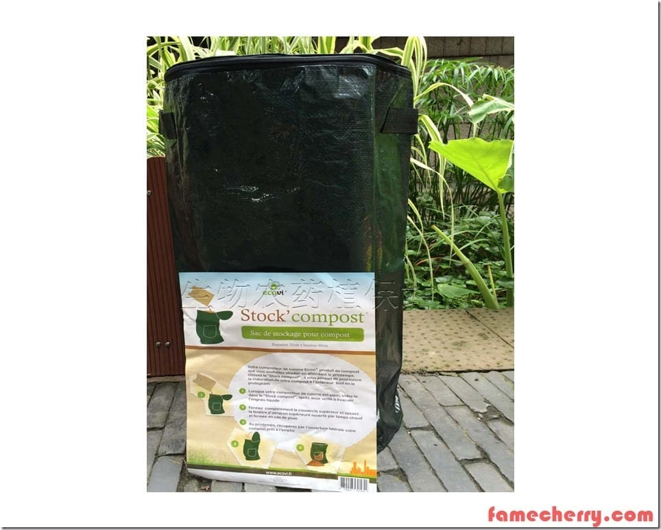 60L Outdoor Compost Bin Malaysia